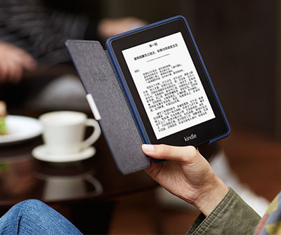 Reading Kindle with a Leather Cover