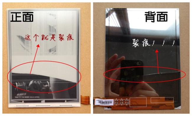 【Kindle屏幕】Kindle屏幕为什么易碎?如何构成的?屏幕碎了怎么办?