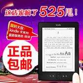Kindle5 海外代购