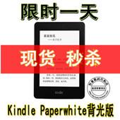 Kindle paperwhite日本亚马逊全新代购
